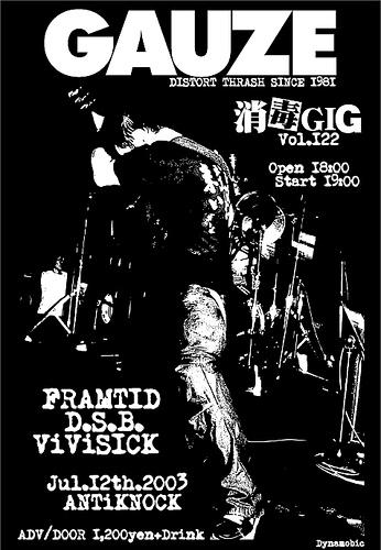 Gauze-Framtid-D.S.B.-Vivisick @ Antiknock Tokyo Japan 7-12-03