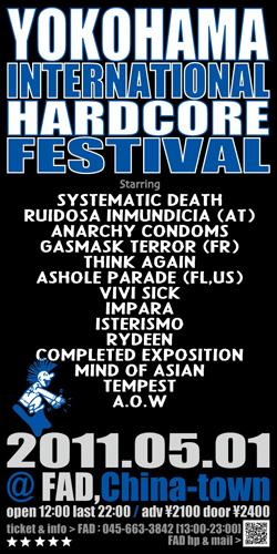 Yokohama International Hardcore Festival 2011