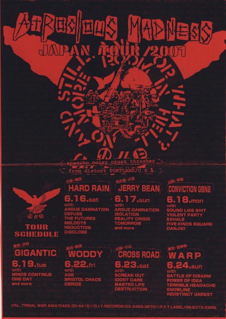 Atrocious Madness Japan Tour 2001