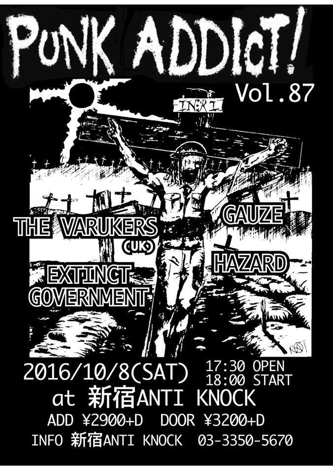 Gauze-The Varukers-Extinct Government-Hazard @ Tokyo Japan 10-8-16