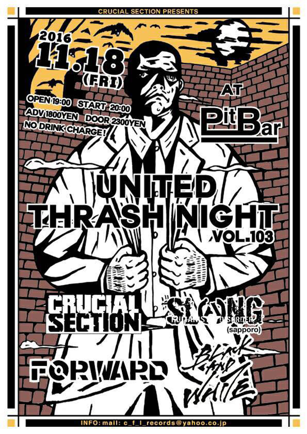 Forward-Slang-Crucial Section-Black & White @ Tokyo Japan 11-18-16