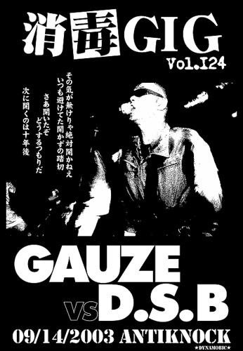 Gauze-D.S.B. @ Antiknock Tokyo Japan 9-14-03