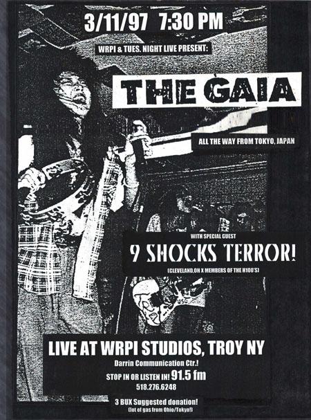 The Gaia-9 Shocks Terror @ WRPI Troy NY 3-11-97