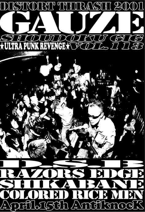 Gauze-D.S.B.-Razor's Edge-Colored Rice Men-Shikabane @ Antiknock Tokyo Japan 4-15-01