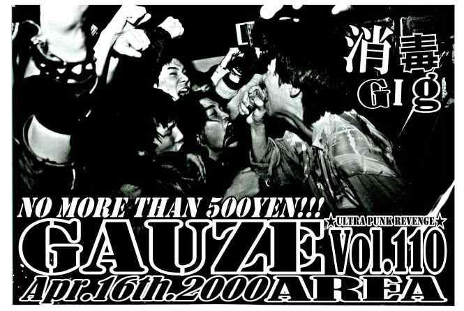 Gauze @ Area Tokyo Japan 4-16-00