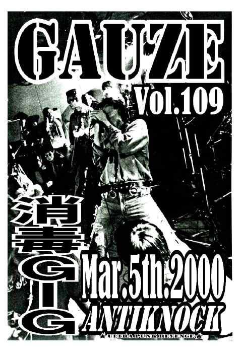 Gauze @ Antiknock Tokyo Japan 3-5-00