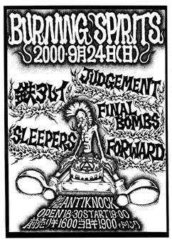 Judgment-Forward-Final Bombs-Sleepers @ Antiknock Tokyo Japan 9-24-00