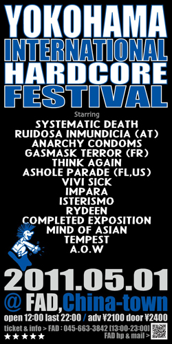 Yokohama International Hardcore Festival 2011