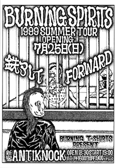 Forward @ Tokyo Japan 7-25-99