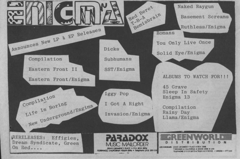 Enigma Records