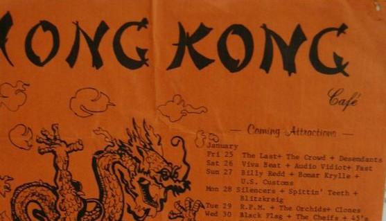 Hong Kong Cafe Shows 1980